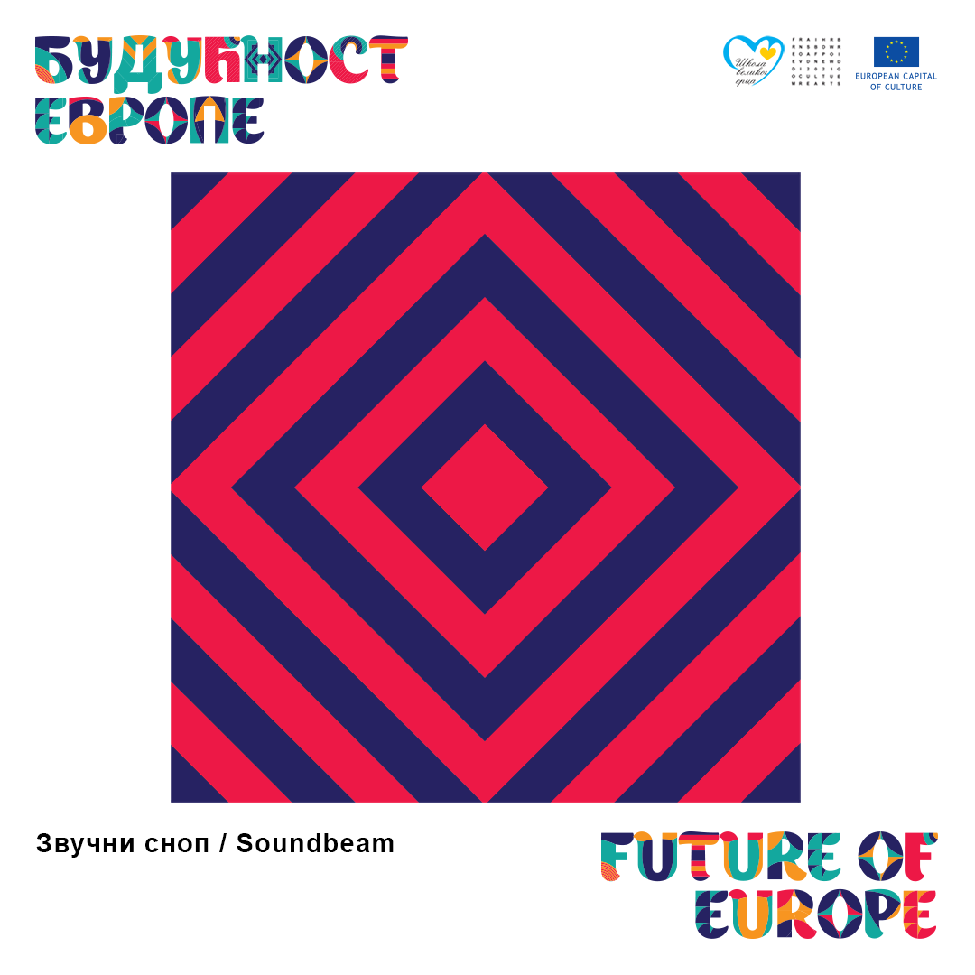 Budućnost Evrope: Umetnost protiv predrasuda