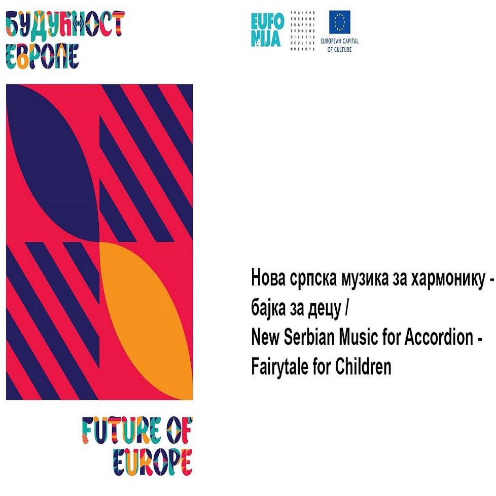 Budućnost Evrope: Mladi virtuozi na harmonici