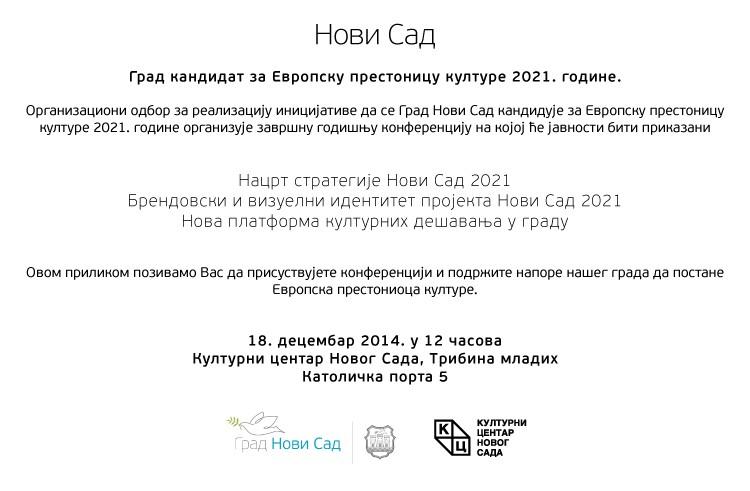 pozivnica Novi Sad 2021