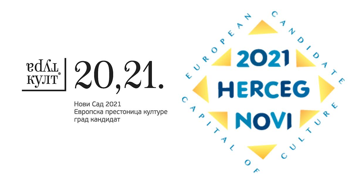 Нови Сад 2021: Културна сарадња у региону је важнија од такмичења!