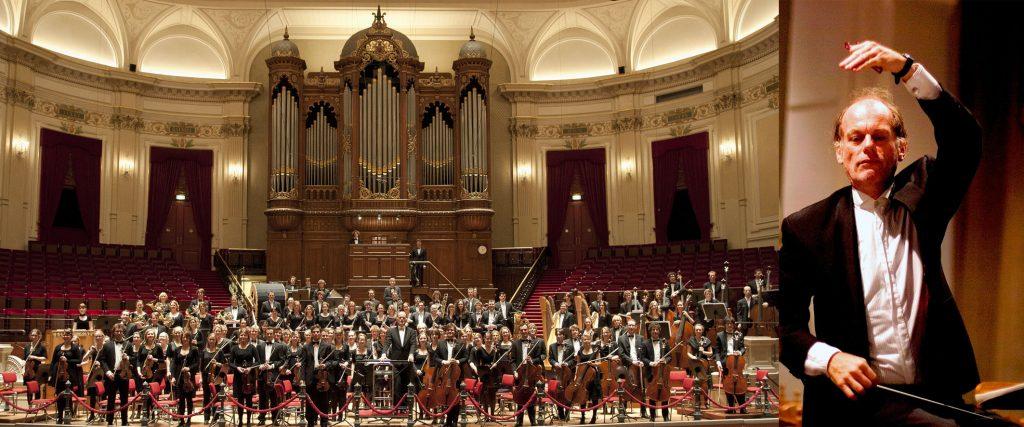 Оркестар ВУ