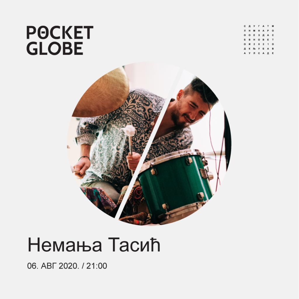 око(м) књиге pocket globe