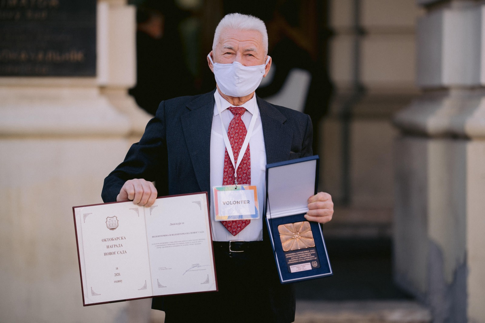 октобарска награда волонтери