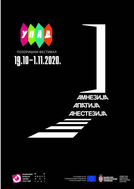 УПАД позоришни фестивал